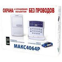 AMEC2242 блок аккумуляторный Макс 4064