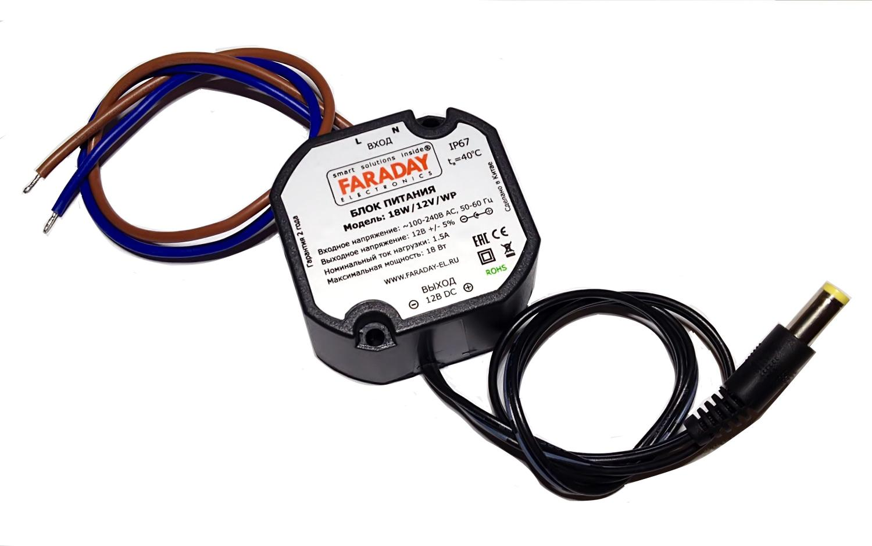Faraday Б/П 18W/12 Plastic
