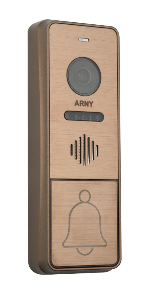 Arny AVP-NG420 (2MP)