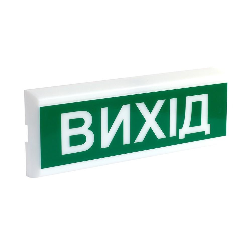 """Оповещатель ОСЗ-12 """"Вихід"""""""