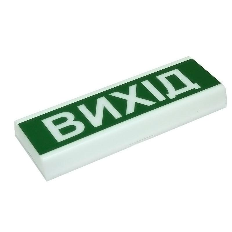 "Оповещатель ОСЗ-12 EX ""Вихiд"""
