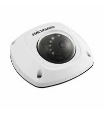 HIKVISION  DS-2CD2542FWD-IS (2.8)